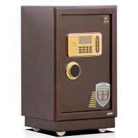 明盾钻石三代D-63电子家用保险箱 全钢办公保险柜 内置抽屉大型70cm高