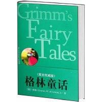 格林童话(英文权威版)