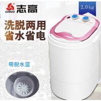 YOKO 迷你洗衣机XPB45-588 洗脱两用4.5公斤小洗衣机 带甩干篮 双旋钮开关