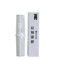 3M净水器家用 SCI10型阻垢滤芯 可置入前置预过滤瓶筒Y16芯PP棉内
