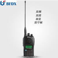 北峰BF-600UV双频对讲机手台,北峰对讲机支持VHF/UHF,自驾旅行双段双显双守候对讲机