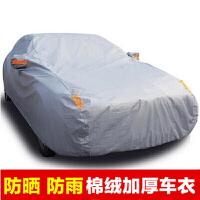 佳游站 沃尔沃S40 S60 S80L C30 S30 加厚植绒防雨防晒防雪汽车车衣车罩