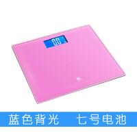 香山电子称 精准体重秤电子秤人体秤体重称体重计健康秤
