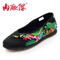 内联升女鞋布鞋女千层底加密盘口海元时尚休闲鞋 老北京布鞋 8704A