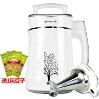 Joyoung/九阳 DJ13B-D600SG豆浆机全自动多功能新款全钢正品特价