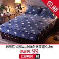 晶丽莱家纺 夹棉床笠加厚床罩床单席梦思床垫保护套 单件床套