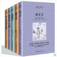 中英文对照世界名著小王子/欧亨利短篇小说/格林童话/希腊神话/假如给我三天光明 5本双语对照学生英语读物中英文对照双读名著