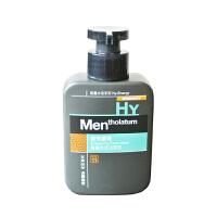 曼秀雷敦 男士护肤能量水活洁面乳 洗面奶保湿控油滋润收毛孔