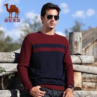 骆驼男装 秋装男士毛衣 商务休闲圆领针织衫 长袖羊毛衫