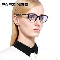 帕森眼镜框近视女 板材全框 近视眼镜 眼镜架 潮新品3335
