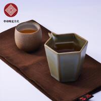绿釉六角公道杯  碗茶杯功夫茶具茶壶简约盖碗陶瓷茶杯家用