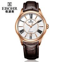 依波表(EBOHR)夏洛克系列复古大气自动机械表皮带男表男士手表50190133
