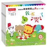 费雪宝宝家庭教育绘本合辑(共10册)
