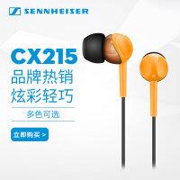SENNHEISER/森海塞尔 CX215 电脑耳机 入耳式重低音手机音乐erji