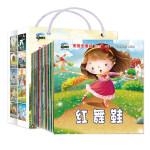 正版 现货包邮  安徒生童话第一季(全20册)彩图注音版 0-3-6岁必读少儿图书启蒙读物