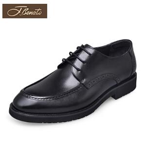 宾度男鞋新品皮鞋男士布洛克鞋办公室正装鞋男英伦雕花鞋