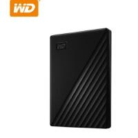 WD西部数据移动硬盘(西数移动硬盘2.5英寸高端炫彩) New My Passport USB3.0便携式移动硬盘1T 高端商务移动硬盘