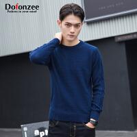 Dofonzee 2016新款秋季韩版圆领套头针织衫青少年内搭冬季毛线衣潮外套男士毛衣