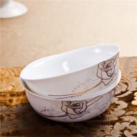 [当当自营]SKYTOP斯凯绨 陶瓷高档骨瓷餐具 永恒玫瑰6英寸面碗(4个装)