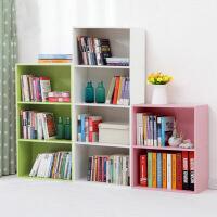 美达斯 书柜 自由组合儿童书架 多层彩色学生书柜 儿童房书房简约时尚收纳储物柜子