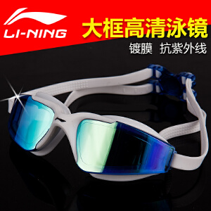 LI-NING/李宁 游泳眼镜 时尚炫酷泳镜 防水防雾泳镜 男女通用LSJK506