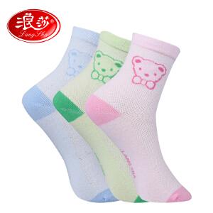 浪莎袜子 儿童精梳棉迷你小熊棉袜 超柔亲肤可爱儿童袜 学生短袜 男生袜 女生袜