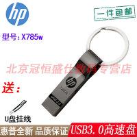 【支持礼品卡+高速USB2.0包邮】HP惠普 V285w 128G 优盘 防水防撞 128GB 指环王金属U盘