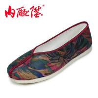 内联升 女鞋布鞋手工十字千层底工艺淑女鞋 礼品装 老北京布鞋 8422A