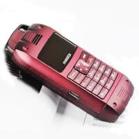 万利达A10 直板备用手机充电宝