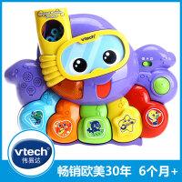 [当当自营]Vtech 伟易达 音乐泡泡八爪鱼 泡泡机 声光洗澡婴儿玩具