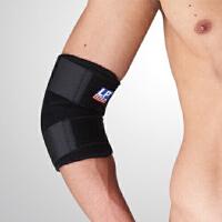 正品美国LP759 篮球护臂 LP分段可调式运动护肘 保暖防风湿