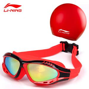 LI-NING/李宁 泳镜泳帽套装 时尚大框电镀防雾游泳眼镜 防水护耳硅胶游泳帽 男女通用