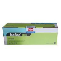得印BF-C1110BK粉盒适用富士施乐C1110/C1110B