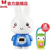 阿李罗火火兔G7-8G早教机故事机1-3 3-7岁婴幼儿宝宝讲故事MP3玩具可充电下载 带遥控器