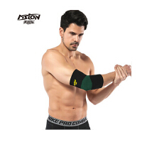 美狮龙高弹性保暖关节防护运动护肘男女通用款运动护具打篮球防撞击绿/黑 1只装