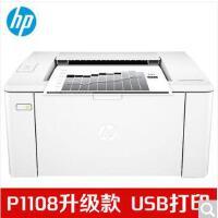 惠普(HP)LaserJet Pro M104w黑白激光打印机 无线WiFi打印 A4纸张打印机  替P1108 P1108W