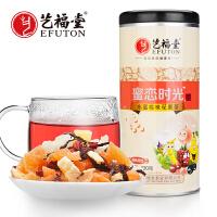 艺福堂花果茶 蜜恋时光 水蜜桃味水果茶 220g大果粒茶