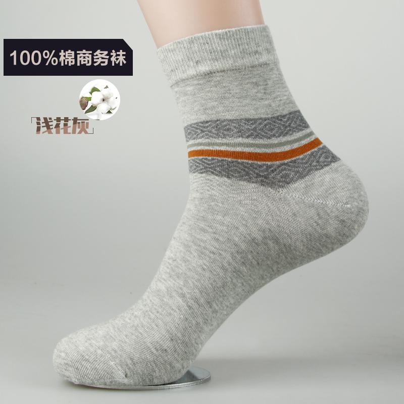 棉袜男纯棉