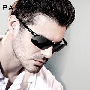 帕森偏光太阳镜潮男士运动司机墨镜开车驾驶镜航空铝镁太阳镜
