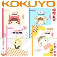 日本 KOKUYO 国誉 帽帽名记 记事本 笔记本 A5/B5 40页 无线装订