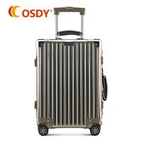 【全新升级铝镁合金款】osdy高端铝镁合金拉杆箱24寸行李箱万向轮旅行箱