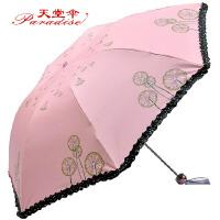 天堂 三折黑胶伞 天堂伞 防紫外线美伞 遮阳伞 晴雨伞 可爱蒲公英和蝴蝶小花可选!
