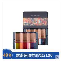 【Marco马可】专业美术雷诺阿铁盒48色油性彩色铅笔3100-48TN