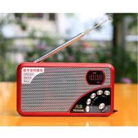 德生 收音机 A3 播放器 MP3播放器 插卡小音响 锂电池