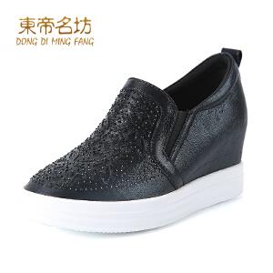 东帝名坊新款一脚蹬乐福鞋水钻潮流时尚松紧带舒适厚底鞋