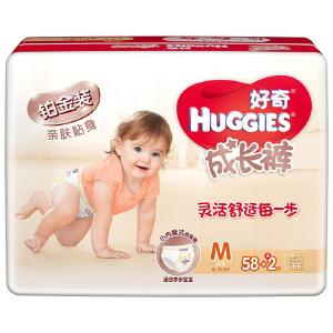 [当当自营]Huggies好奇 铂金装成长裤 中号M58+2片(适合8-11公斤)箱装 男女通用拉拉裤