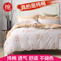 【特价】优雅100 新款全棉床上用品四件套 斜纹环保印花纯棉四件套 1.5-1.8米床通用