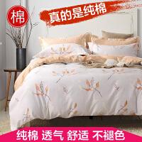 优雅100 新款全棉床上用品四件套 斜纹环保印花纯棉四件套 1.5-1.8米床通用