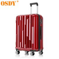 【可礼品卡支付】28寸 OSDY品牌新款 旅行箱 行李箱 拉杆箱 A45-耐压抗摔ABS+PC材质 静音万向轮 托运箱