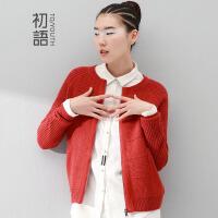 初语 冬装新款 纯色插肩袖羊毛衫夹克针织衫女开衫8430413157